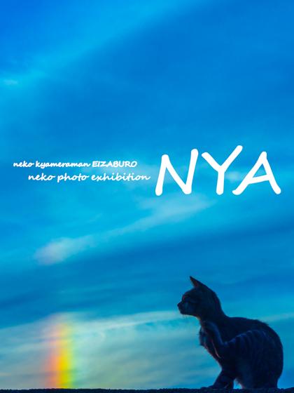 NYA_poster